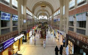 Central Market (Blue Souk)