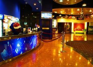Star cinema al ain mall